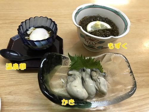 お料理3種
