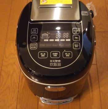 カット炊飯器-2