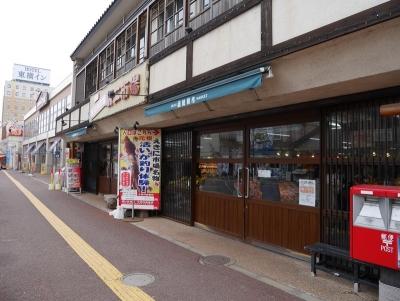 201804Hakodate-504.jpg