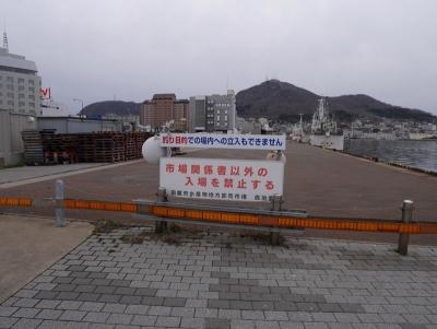 201804Hakodate-518.jpg