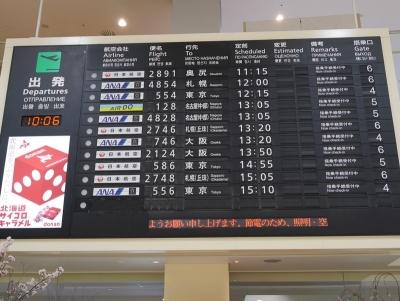 201804Hakodate-613.jpg