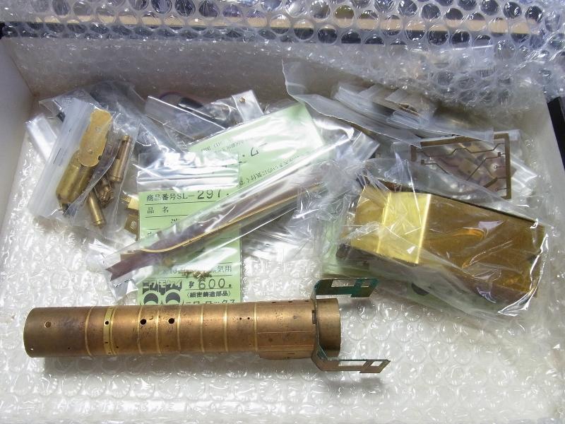 C59109-0