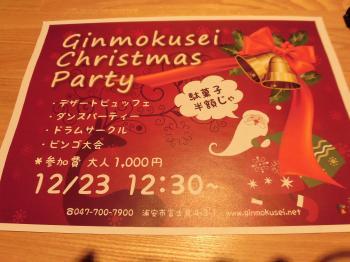 CIMG2221.jpg