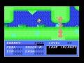 未来MSX1