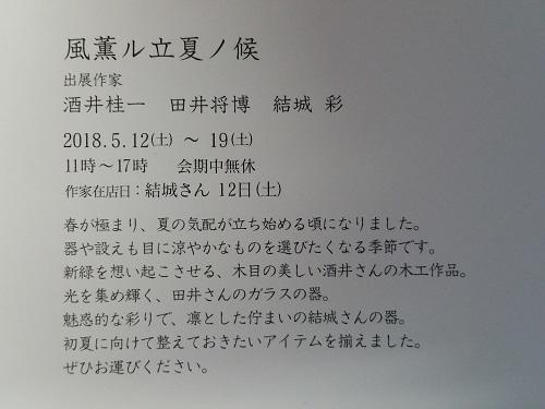 0_2018050209200495b.jpg