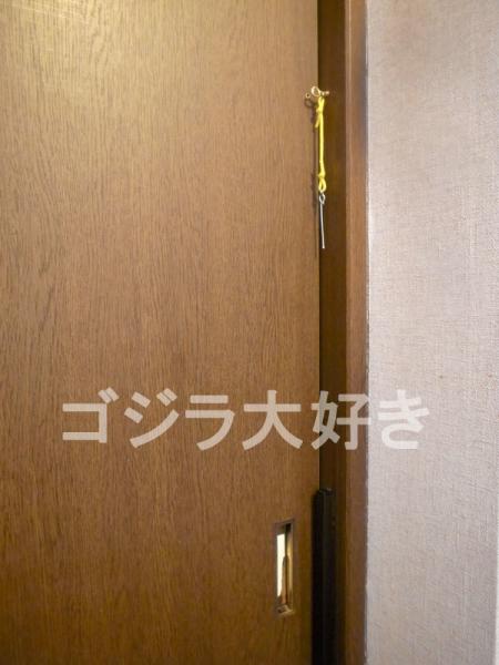 R0011930-1.jpg