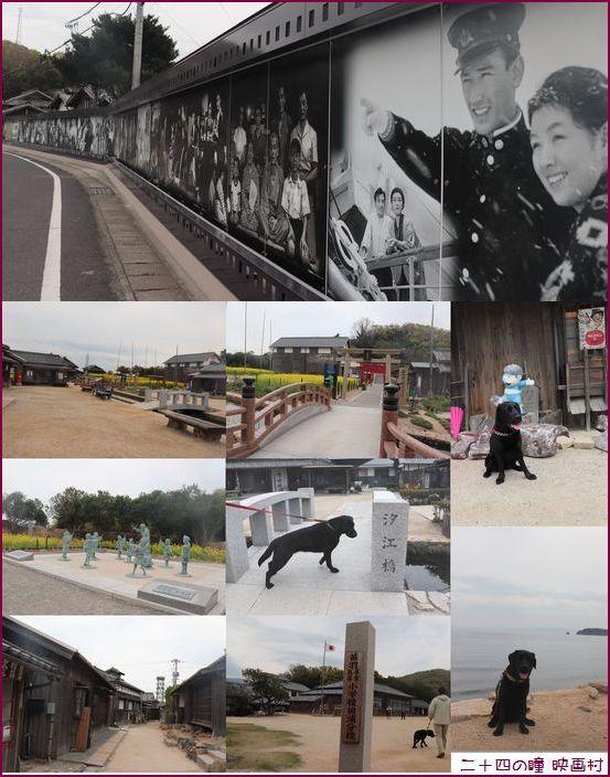 20180411 IMG_4941 映画村