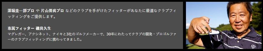 2018-06-06_01h43_56.jpg