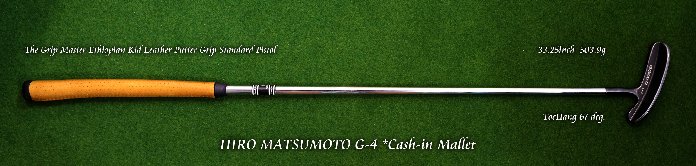 ヒロ・マツモト G-4 山羊革GRIPMASTER