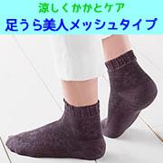 img_product_12984152585aefdf83ca146.jpg