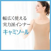 img_product_14428515395af3acd96af8f.jpg