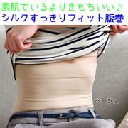 img_product_9289240155ad46d80203b7.jpg