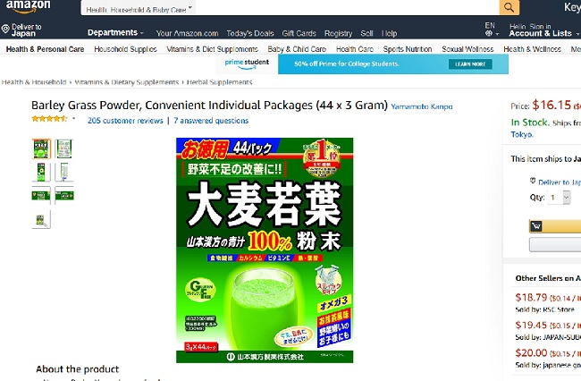 aojiru1804_10.jpg
