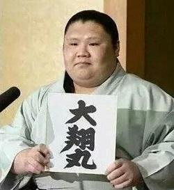 china_japanName1804_12.jpg