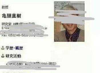 china_japanName1804_13.jpg