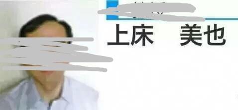 china_japanName1804_14.jpg