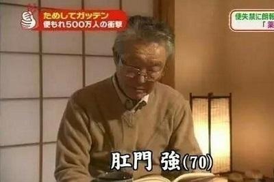 china_japanName1804_15.jpg