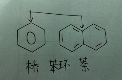 china_japanName1804_23.jpg