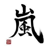 kanji1805_11.jpg