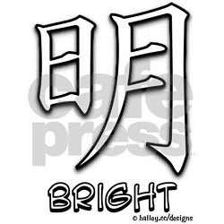kanji1805_13.jpg