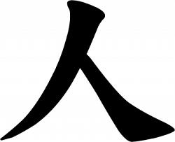 kanji1805_14.jpg