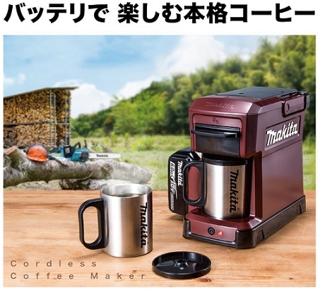 makitaCoffee1804_21.jpg