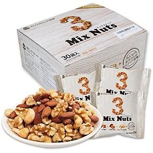 小分け3種 ミックスナッツ 1.05kg (35gx30袋) 1kgに50g増量 産地直輸入 さらに小分け 箱入り 無塩 無添加 食物油不使用 (アーモンド40% 生くるみ40% カシューナッツ20%)