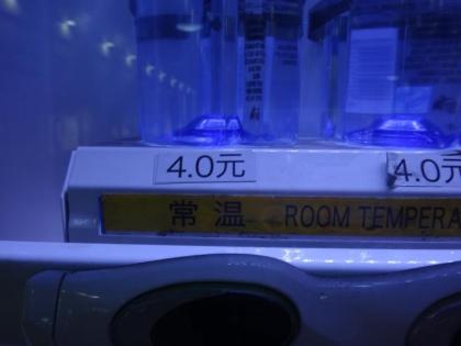 自販機(2)