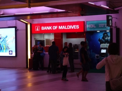 モルディブ銀行