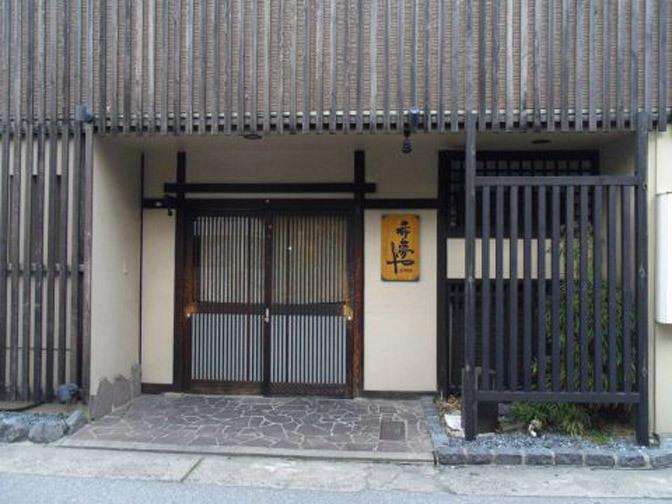 kimuya
