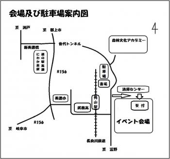 古城山イベント2015春(ホダギづくり)-002