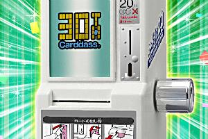 30周年記念カードダスミニ自販機t