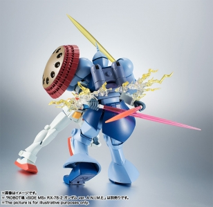 ROBOT魂 YMS-15 ギャン ver. A.N.I.M.E. (13)