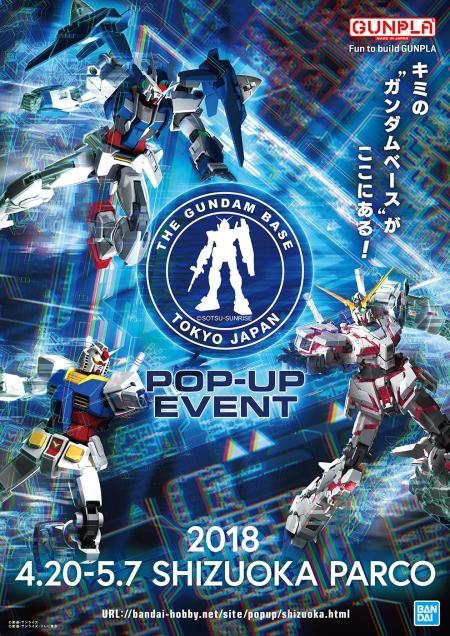 THE GUNDAM BASE TOKYO POP-UP EVENT in SHIZUOKA