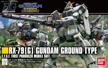 HGUC 陸戦型ガンダムのパッケージ(箱絵)1