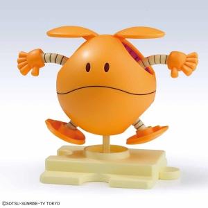 ハロプラ ハロ シューティングオレンジ (11)