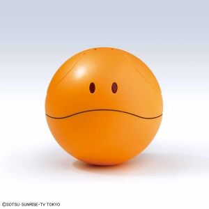 ハロプラ ハロ シューティングオレンジ (12)