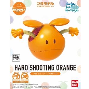 ハロプラ ハロ シューティングオレンジのパッケージ(箱絵)
