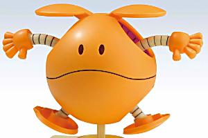 ハロプラ ハロ シューティングオレンジ (11)t
