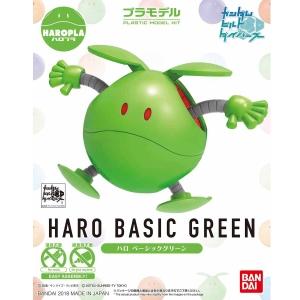 ハロプラ ハロ ベーシックグリーンのパッケージ(箱絵)