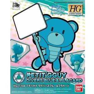 HGPG プチッガイ ダイバーズブルー&プラカードのパッケージ(箱絵)