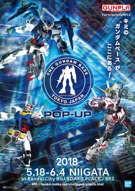 THE GUNDAM BASE TOKYO POP-UP in NIIGATA