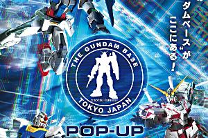 THE GUNDAM BASE TOKYO POP-UP in NIIGATAt