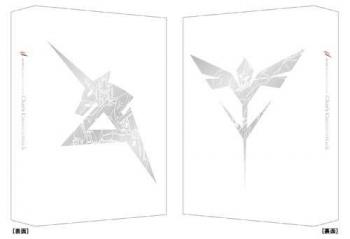 「機動戦士ガンダム 逆襲のシャア」&「ガンダムF91」4KリマスターBOXデザイン (1)