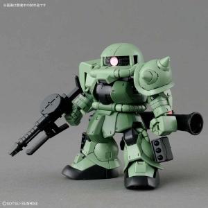 SDガンダム クロスシルエット ザクII (4)