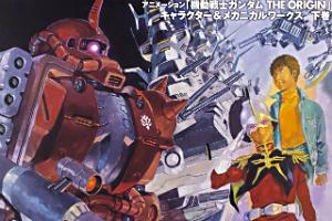 機動戦士ガンダム ORIGIN Character&Mechanical Works 下巻t