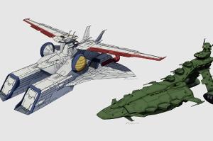 「ペガサス級強襲揚陸艦ホワイトベース」、「ムサイ級軽巡洋艦ファルメル」t