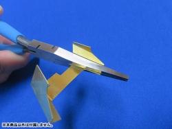 ハイクラスEXシリーズ ベンディングプライヤー50 (1)