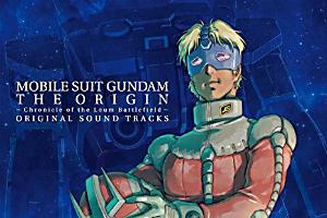 機動戦士ガンダム THE ORIGIN <ルウム編> ORIGINAL SOUND TRACKSt