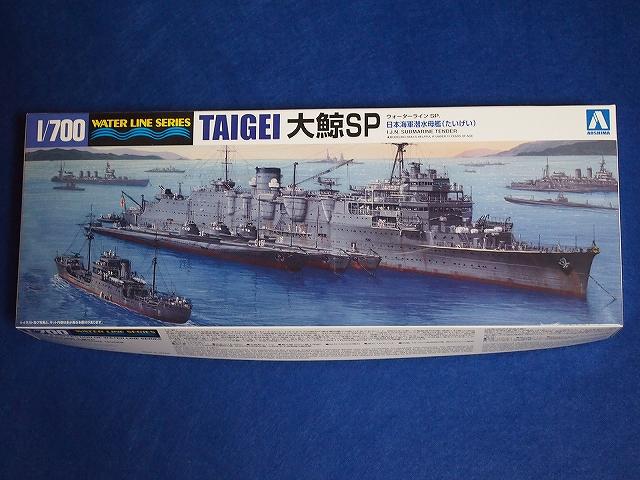 002_taigei1940_00.jpg